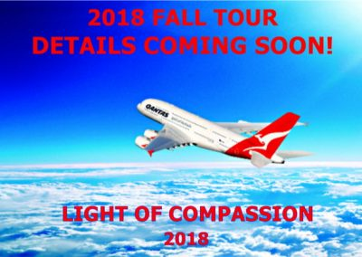 20181005_fall_tour_coming_soon