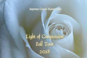 Fall 2018 Tour Flower